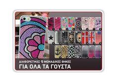 Θήκη Πλαστική jewellery για iPhone 4/4s Iphone, Jewelry, Jewlery, Jewerly, Schmuck, Jewels, Jewelery, Fine Jewelry, Jewel