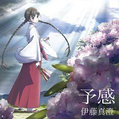 """CDJapan : """"RDG Red Data Girl (Anime)"""" Outro Theme: Yokan [CD+DVD ..."""