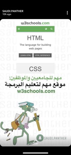 Learning Websites, Educational Websites, Study Apps, Life Skills Activities, Business Notes, Vie Motivation, Iphone App Layout, Used Computers, Learning Arabic