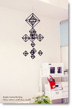 Christmas Time, Xmas, Daiso, Handmade Ornaments, Diy Projects To Try, Sacred Geometry, Garland, Simple, Interior