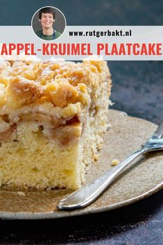 High Tea, Cake Cookies, Vanilla Cake, Baked Goods, Deserts, Pie, Snacks, Baking, Sweet