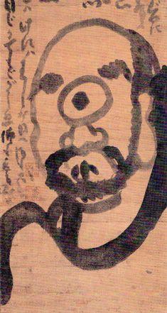 Hakuin Ekaku (1686-1769), Giant Daruma India Ink, Chinese Painting, Artist Painting, Japanese Art, Buddhism, Graffiti, Art Gallery, Drawings, Prints