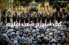 #هنا_القدس ♡