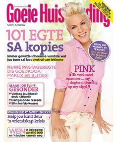 http://www.goodhousekeeping.co.za/af/2013/08/in-the-september-2013-issue/