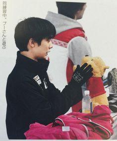 Yuzuru & Pooh