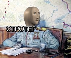Best Memes, Dankest Memes, Reaction Pictures, Funny Pictures, Cartoon Characters As Humans, Hello Memes, Russian Memes, Funny Mems, Fun Live