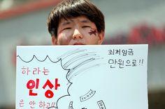 오피니언/ 그림의 떡… 최저시급 1만원