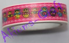 Washi Tapes  Facebook: https://www.facebook.com/akiuma.craft  Online-Shop: www.akiuma-craft.de