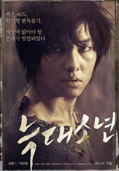 Wolf Boy a.k.a The Werewolf Boy AWESOME.  and I took Nadiya, so it was even cooler.  :)