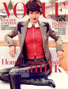 Lindsey Wixson in Louis Vuitton Fall 2014 for Vogue Russia September 2014 by Alexi Lubomirski