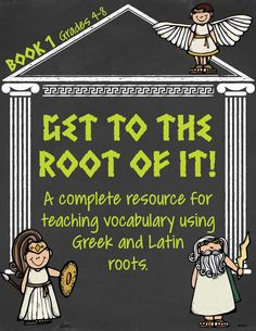 Over 250 pages of Greek and Latin root word work and activities for grades 4-8. $