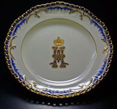 Czar Nicholas II private service porcelain plate 1899 Maybe something for https://Addgeeks.com ?