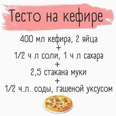 Фотография Healthy Eating Tips, Healthy Nutrition, Healthy Recipes, Drink Recipes, My Favorite Food, Favorite Recipes, Good Food, Yummy Food, Vegetable Drinks