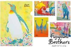 【楽天市場】Fujiyoshi Brother's(フジヨシブラザーズ)A4クリアファイル/かわいい/クール【10P30Nov13】:シゼム楽天市場支店
