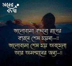 Romantic Shayari, Movie Posters, Movies, Films, Film Poster, Cinema, Movie, Film, Movie Quotes