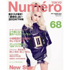 SKY FERREIRA on the cover of 'Numéro Tokyo' magazine, July/August... ❤ liked on Polyvore featuring magazine, filler, pictures, backgrounds, people and magazine cover