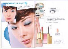 Japanese Fashion, Makeup Inspo, Skincare, Lipstick, Star, Image, Beauty, Japan Fashion, Lipsticks