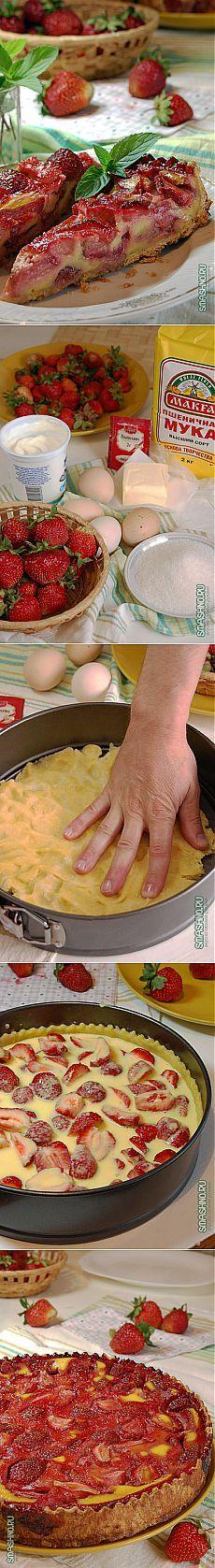 Клубничный пирог с заливкой из сметаны и яиц | Вкусно своими руками