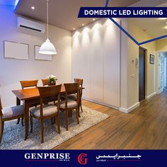 Our LED lamps at Genprise Co is highly energy efficient and stylish, which adds a unique flair to your homes, without compromising on visual style. To know more about our products, do visit our website at www.genpriseco.com
