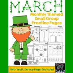 This instant download is 43 pages of no-prep activities for your second grade students. A variety of skills is covered including irregular nouns, addition with regrouping, line plots, and much, much more! Great for whole group, small group, and even homework!