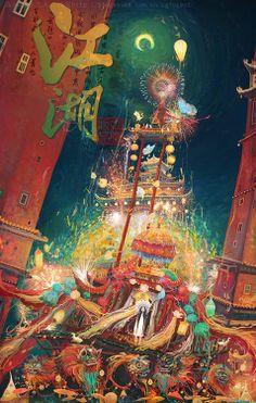 The Art Of Animation Paper Artwork, China Art, Illustrations And Posters, Anime Art Girl, Cute Art, New Art, Fantasy Art, Concept Art, Illustration Art