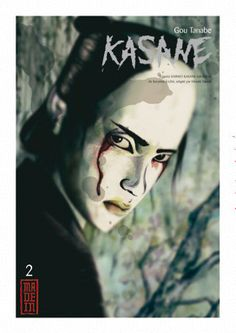 Kasane de Gou Tanabe - Ma petite Médiathèque Geisha, Manga Anime, Comics, Movie Posters, Sleeves, Jealousy, Relationship, Face, Film Poster