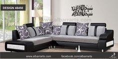 Islamic Wall Decals. Beautiful islamic calligraphy wall sticker for home decor. by Al Barr Arts. available at www.albarrarts.com Islamic Decor, Islamic Wall Art, Wall Sticker, Wall Decals, Islamic Calligraphy, Creative Decor, Home Art, House Design, Couch