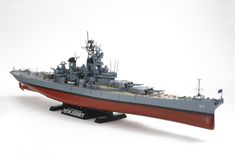 US Battleship BB-62 New Jersey (Item #78028)
