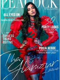 ARCHIVE - The Peacock Magzine Pooja hegde NATIONAL SAFETY DAY (SECURITY OF INDUSTRIAL INSTITUTIONS – INDIA) - MARCH 04 PHOTO GALLERY  | IIISM.COM  #EDUCRATSWEB 2018-11-30 iiism.com http://www.iiism.com/uploads/content/SE05.JPG