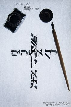 New Ideas For Tattoo Christian Hebrew Fonts Old Tattoos, Music Tattoos, Body Art Tattoos, Tribal Tattoos, Hebrew Tattoos, Tatoos, Scripture Tattoos, Sanskrit Tattoo, Hamsa Tattoo