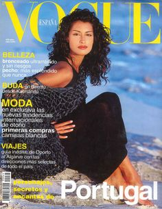 Yasmeen Ghauri Vogue España July 1993