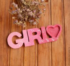 слово girl из дерева, слова для фотосессии деревянные, детская комната девочка, декор для фотсессии девочки, декор для детского дня рождения, декор для дня рождения девочки,подарок на рождение девочки