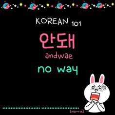 Korean Language 555350197790527458 - 안돼 (andwae) Source by lexinepwns Korean Verbs, Korean Phrases, Korean Quotes, Korean Words Learning, Korean Language Learning, Learn A New Language, South Korean Language, Learn Korean Alphabet, Learn Hangul