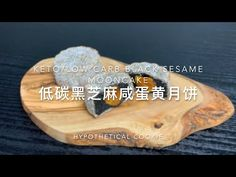 Chinese Dumplings, Black Sesame, Moon Cake, Low Carb, Keto, Mooncake