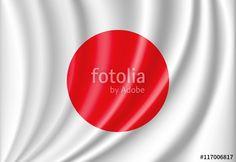Vector: waving flag of japan