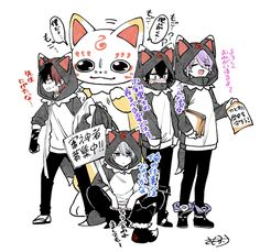 Touken Ranbu, Kawaii, Twitter, Manga, Comics, Anime, Fictional Characters, Swords, Manga Anime