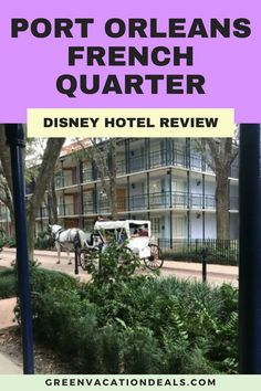 Disney's Port Orleans French Quarter review. Are you planning a trip to Walt Disney World? Our family loves staying at Port Orleans: French Quarter! Find out 10 reasons why we recommend it in our hotel review. Learn more about the beautiful rooms, fun New Orleans theming, quick service dining (you should try the beignets!), fun activities & more. We also share what website we used to get the best deal we've ever gotten for Port Orleans French Quarter so you can save money on your vacation, too. Disney World Hotels, Walt Disney World Vacations, Disney Resorts, Vacation Deals, Dream Vacations, Disney World With Toddlers, Horse Carriage Rides, Disney World Planning, Disney World Tips And Tricks