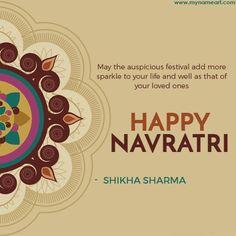Navratri Navratri Greetings, Happy Navratri Wishes, Happy Navratri Images, Navratri Wishes Image, Happy Navratri Status, Chaitra Navratri, Navratri Festival, Happy Rakshabandhan