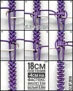 Paracord Bracelet Designs, Bracelet Knots, Paracord Bracelets, Paracord Tutorial, Macrame Tutorial, Bracelet Tutorial, Macrame Patterns, Jewelry Patterns, Bracelet Patterns
