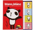 "Post-it et marque-pages Panda ""Blanc, blanc"""