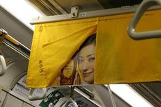 電車の中吊りが消える?だけど頑張ってます!衝撃の車内広告まとめ - NAVER まとめ Train Posters, Ads Creative, Advertising Design, Print Ads, Design Elements, Signage, Graphic Design, Banner, Inspiration