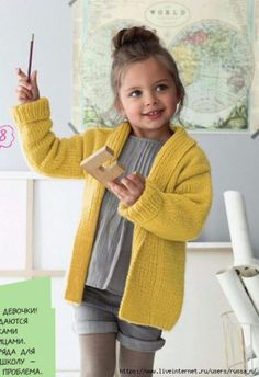48 Trendy Knitting Poncho For Kids Baby Sweaters Baby Knitting Patterns, Knitting For Kids, Crochet For Kids, Crochet Baby, Knitted Baby Cardigan, Crochet Jacket, Baby Sweaters, Girls Sweaters, Kids Poncho
