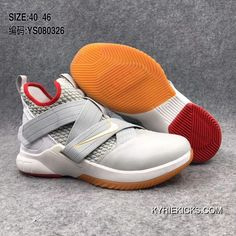 0d5b67cc5be6 Men Nike LeBron Soldier 12 Basketball Shoe SKU 280562-721 New Style