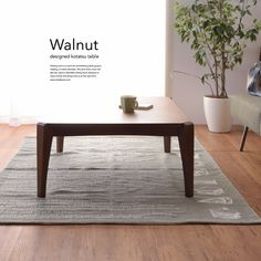 こたつテーブル WALNUT - おしゃれなインテリア雑貨通販   シンプルサイズ Table, Furniture, Design, Home Decor, Decoration Home, Room Decor, Tables, Home Furnishings
