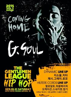 Come and see G.Soul in Busan!!! [05/23]