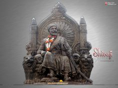 Shivaji Maharaj HD Wallpaper Download