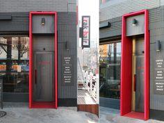 Entrance Design, Facade Design, Door Design, Wall Design, Cafe Interior, Home Interior Design, Outdoor Signage, Book Cafe, Small Doors