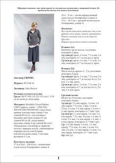 вязание спицами | Записи в рубрике вязание спицами | Дневник lyrina : LiveInternet - Российский Сервис Онлайн-Дневников