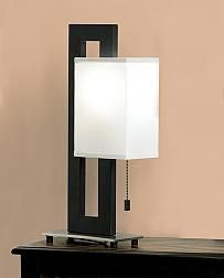 Brushed Nickel Floating Square Table Lamp