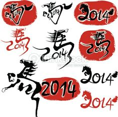 Year of the horse 2014 calligraphy
